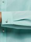 Рубашка свободного силуэта с декоративными бусинами oodji #SECTION_NAME# (зеленый), 13K11014/26468/7300N - вид 5
