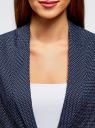Жилет классический из фактурной ткани oodji #SECTION_NAME# (синий), 12300099-6/46373/7912D - вид 4