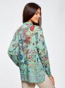 Блузка свободного силуэта с цветочным принтом oodji #SECTION_NAME# (бирюзовый), 21411109/46038/7319F - вид 3