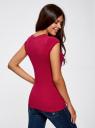 Комплект из двух базовых футболок oodji для женщины (разноцветный), 14711002T2/46157/19RBN