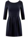 Платье трикотажное приталенное oodji для женщины (синий), 14011005/38261/7900N