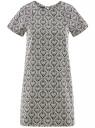 Платье прямого силуэта с рукавом реглан oodji #SECTION_NAME# (синий), 11914003/46048/7912E