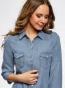 Платье-рубашка из лиоцелла oodji #SECTION_NAME# (синий), 12909042/45372/7500W