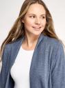 Кардиган вязаный без застежки oodji для женщины (синий), 73212398B/45641/7401M