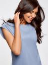 Комплект из двух хлопковых футболок oodji для женщины (разноцветный), 14707001T2/46154/25