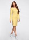 Платье трикотажное облегающего силуэта oodji для женщины (желтый), 14001183B/46148/5000N - вид 6