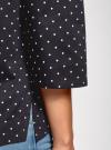 Рубашка свободного силуэта с асимметричным низом oodji для женщины (синий), 13K11002-3B/26357/7912D - вид 5