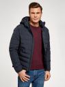 Куртка утепленная с капюшоном oodji для мужчины (синий), 1B112036M/49421N/7900N