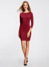 Платье с металлическим декором на плечах oodji #SECTION_NAME# (красный), 14001105-3/18610/4900N - вид 2