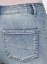 Шорты джинсовые базовые с высокой посадкой oodji для женщины (синий), 12807076-2B/46253/7000W
