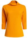 Джемпер из фактурной ткани с широким воротом oodji #SECTION_NAME# (желтый), 24808005/45964/5200N