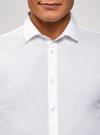 Рубашка базовая приталенного силуэта oodji #SECTION_NAME# (белый), 3B110012M/23286N/1000N