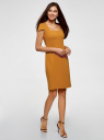 Платье-футляр из плотной ткани с квадратным вырезом oodji #SECTION_NAME# (желтый), 21902065/31291/5700N - вид 6