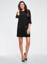 Платье свободного силуэта с декоративными молниями oodji для женщины (черный), 11900171/38248/2900N