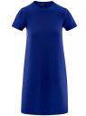 Платье А-образного силуэта в рубчик oodji #SECTION_NAME# (синий), 14000157/45997/7500N