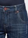 Джинсы-бойфренды с потертостями oodji для женщины (синий), 12105015/42559/7900W