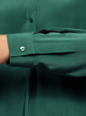 Блузка вискозная А-образного силуэта oodji #SECTION_NAME# (зеленый), 21411113B/42540/6E01N - вид 5