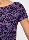 Платье трикотажное принтованное oodji #SECTION_NAME# (фиолетовый), 14001117-18/33038/8829F - вид 5