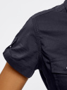 Рубашка базовая с коротким рукавом oodji для женщины (синий), 11402084-5B/45510/7900N