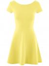 Платье приталенное с V-образным вырезом на спине oodji #SECTION_NAME# (желтый), 14011034B/42588/5001N