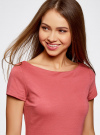 Платье трикотажное с вырезом-лодочкой oodji #SECTION_NAME# (розовый), 14001117-2B/16564/4A00N - вид 4