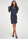 Платье обтягивающее из блестящей ткани oodji для женщины (синий), 14000165-1/46124/7902X - вид 2