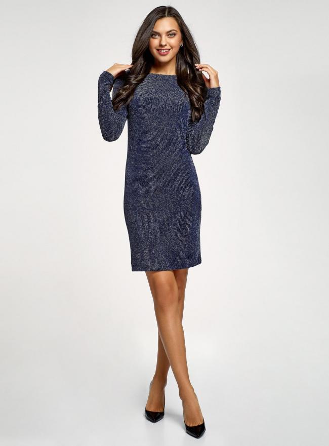 Платье обтягивающее из блестящей ткани oodji для женщины (синий), 14000165-1/46124/7902X