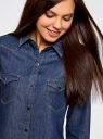 Платье джинсовое с карманами oodji для женщины (синий), 12909041/45251/7900W