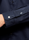Рубашка базовая с нагрудным карманом oodji #SECTION_NAME# (синий), 11403205-9/26357/7900N - вид 4