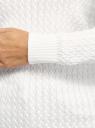 Джемпер фактурной вязки в мелкую косичку oodji для женщины (белый), 73812624-2B/49296/1200N