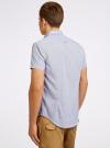 Рубашка приталенная в мелкую клетку oodji #SECTION_NAME# (синий), 3L210024M/44172N/1075C - вид 3