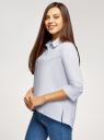 Рубашка свободного силуэта с асимметричным низом oodji #SECTION_NAME# (синий), 13K11002-1B/42785/7004N - вид 2