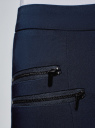 Брюки зауженные с декоративными молниями oodji #SECTION_NAME# (синий), 11706194B/35589/7900N - вид 5