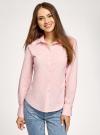 Рубашка хлопковая базовая oodji #SECTION_NAME# (розовый), 13K03001-1B/14885/4005N - вид 2