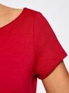 Платье трикотажное с вырезом-лодочкой oodji #SECTION_NAME# (красный), 14001117-2B/16564/4500N - вид 5
