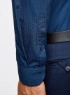Рубашка приталенная в горошек oodji #SECTION_NAME# (синий), 3B110016M/19370N/7975D - вид 5