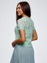 Блузка ажурная с коротким рукавом oodji #SECTION_NAME# (зеленый), 11401277/48132/6500L - вид 3
