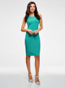 Платье хлопковое облегающего силуэта oodji для женщины (бирюзовый), 14015022B/47420/6D00N