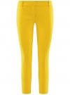 Брюки базовые со стрелками oodji #SECTION_NAME# (желтый), 21701090B/42250/5100N