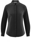 Рубашка базовая приталенного силуэта oodji #SECTION_NAME# (черный), 13K03003B/42083/2900N