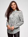 Блузка прямого силуэта с нагрудным карманом oodji #SECTION_NAME# (белый), 11411134-1B/48853/1229E - вид 2
