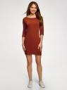 Платье трикотажное базовое oodji #SECTION_NAME# (оранжевый), 14001071-2B/46148/3100N - вид 2