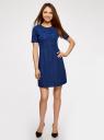 Платье приталенное кружевное oodji #SECTION_NAME# (синий), 11900213/45991/2975L - вид 2