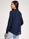 Блузка базовая из вискозы с нагрудными карманами oodji #SECTION_NAME# (синий), 11411127B/26346/7900N - вид 3