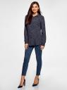 Блузка с нагрудными карманами и регулировкой длины рукава oodji для женщины (синий), 11400355-9B/42807/7945G