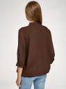 Блузка вискозная с рукавом-трансформером 3/4 oodji для женщины (коричневый), 11403189-3B/26346/3900N