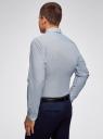 Рубашка приталенного силуэта из хлопка oodji #SECTION_NAME# (синий), 3L110328M/44425N/1075G - вид 3