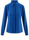 Блузка из струящейся ткани oodji #SECTION_NAME# (синий), 11400368-3/32823/7500N