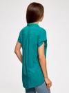 Блузка из вискозы с нагрудными карманами oodji #SECTION_NAME# (бирюзовый), 11400391-3B/24681/7300N - вид 3