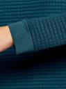 Свитшот из фактурной ткани с молнией на спине oodji #SECTION_NAME# (зеленый), 14801046/45949/6C00N - вид 5